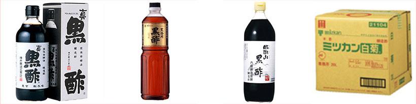 黒酢の寿司京山の使っている黒酢
