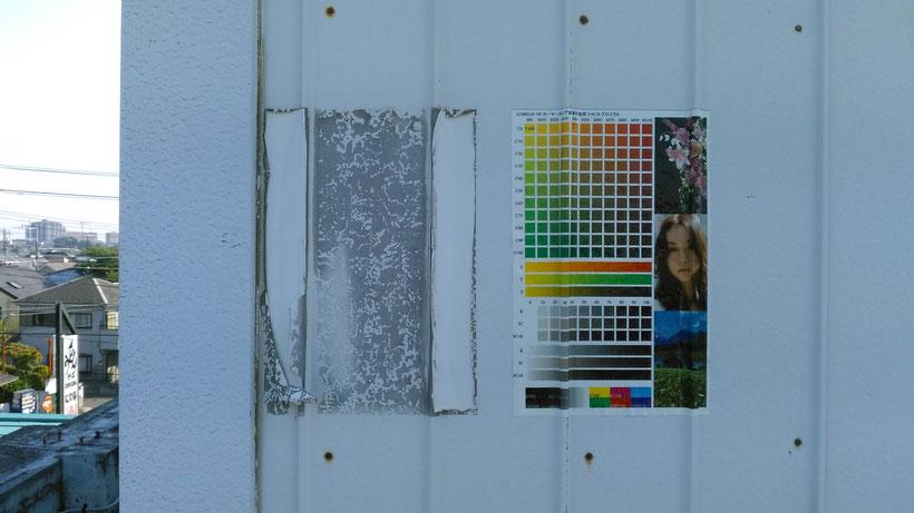 日晒し実験6年超/左が中長期塩ビシート、右がスコッチグラフィックスシート