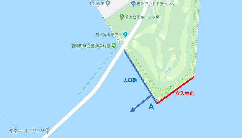 マップ シーバスデイゲーム 若洲海浜公園人口磯での釣り 69cmゲット!
