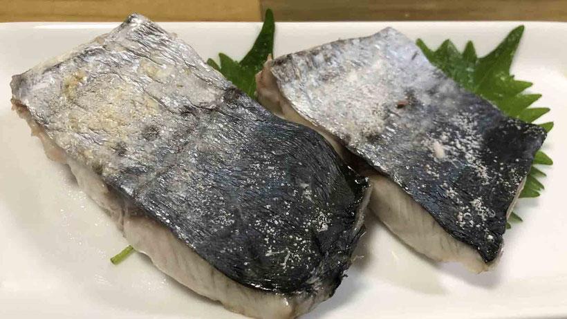 サワラの塩焼き サワラの西京焼 サワラの炙り・西京焼・塩焼き・あら味噌汁のレシピ