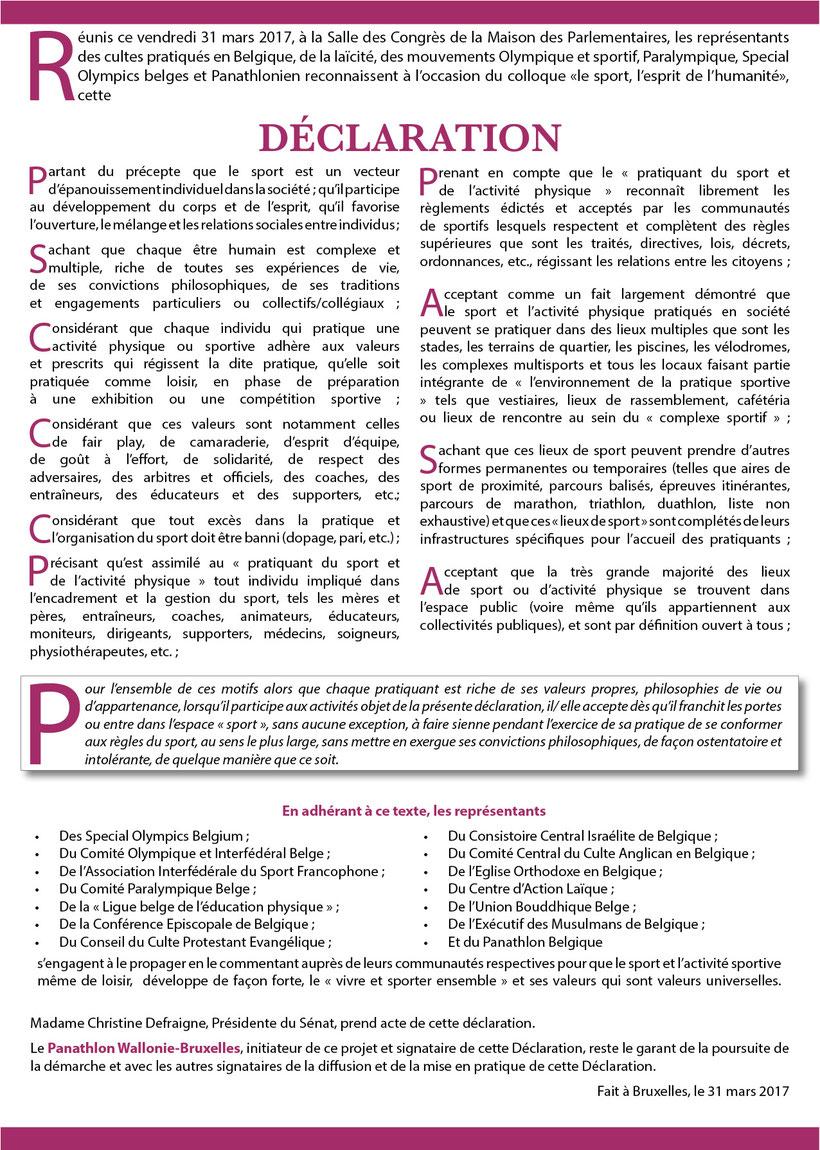 """Déclaration, """"Le Sport, l'Esprit de l'Humanité"""""""