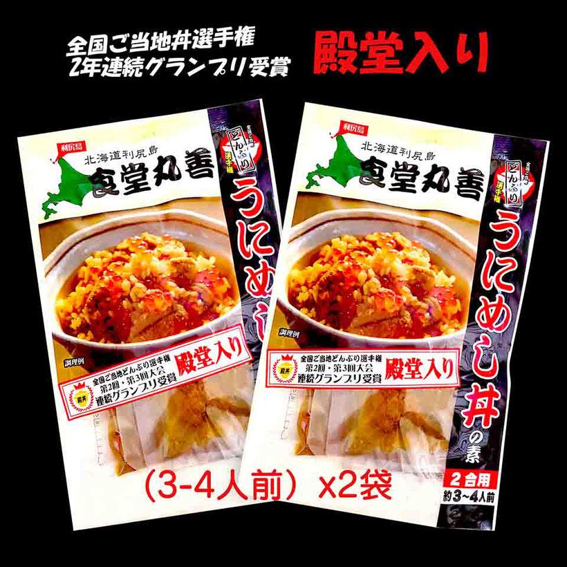 海鮮ステーキセット。東京の道産子プラザの売上はいつもトップクラス。