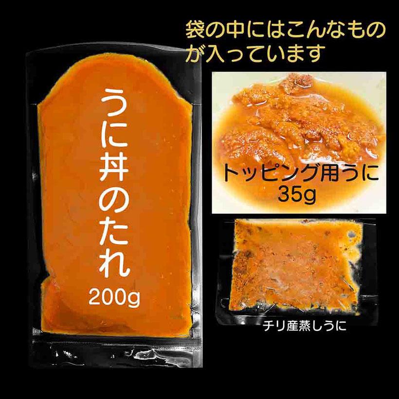 海鮮ステーキセット