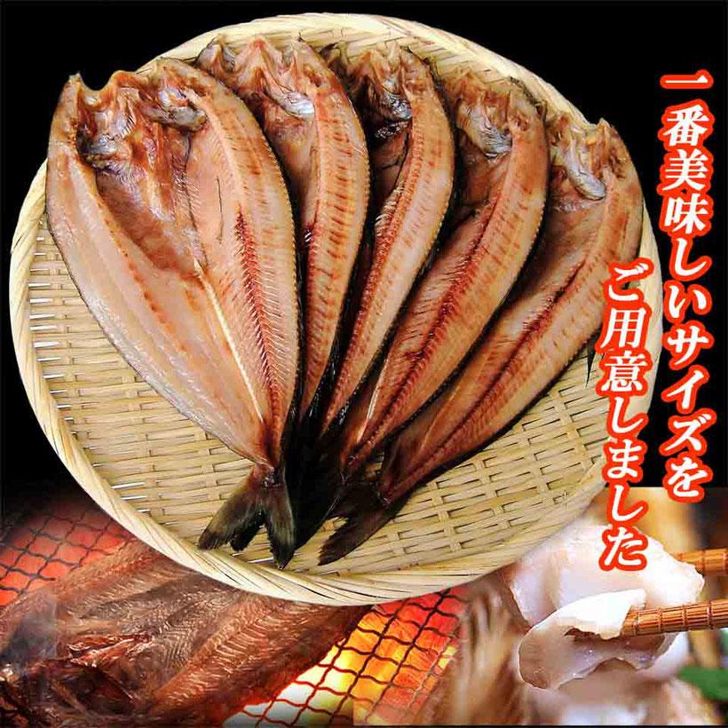 稚内近海もの、日本産です。