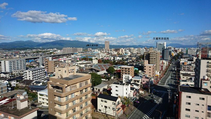 13階からの澄み渡る景色