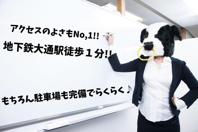 牛さんがホワイトボードに書いている写真