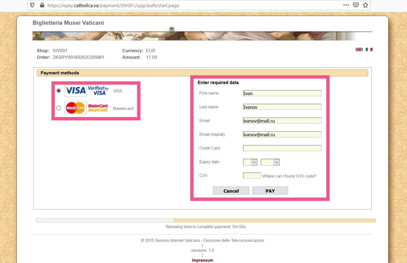 Оплата ваучеров в ватикане официальный сайт
