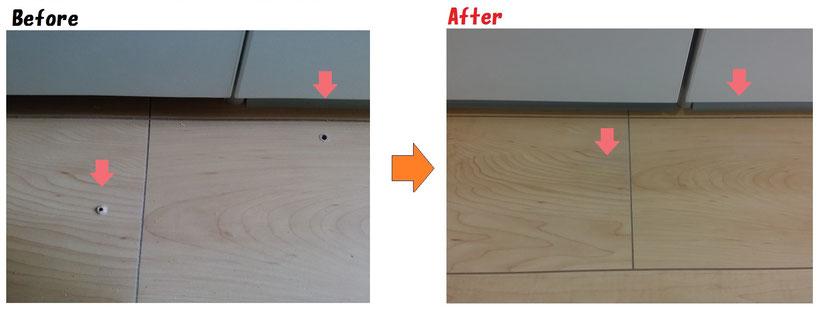 キッチン配置変更時のビス穴補修