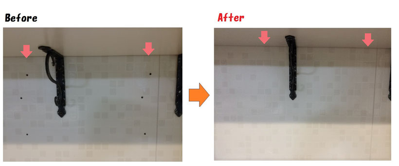 棚の位置変更時の キッチンパネル ビス穴補修