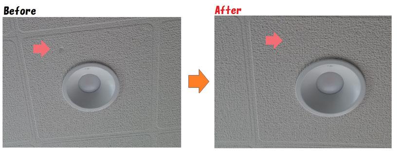 天井石膏ボードエグレキズの補修