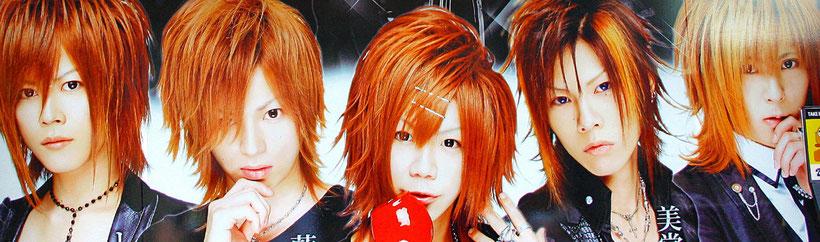 Advertising for one of the Host Clubs in Kabukicho. Shinjuku, Tokyo, Japan 2013 © Sabrina Iovino | JustOneWayTicket.com