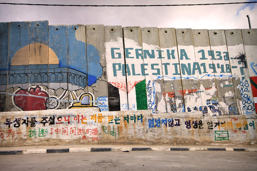 The separation wall that divides Bethlehem in the West Bank from Jerusalem. © Sabrina Iovino | JustOneWayTicket.com