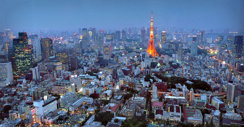 Nope, that's not the Eiffel Tower, that's the Tokyo Tower! Japan 2013 © Sabrina Iovino | JustOneWayTicket.com