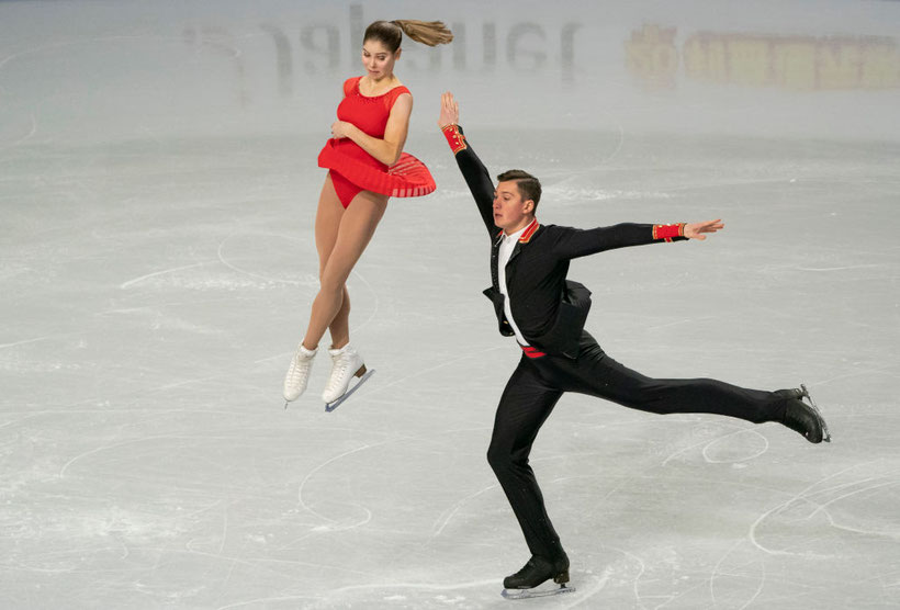 © International Skating Union ©