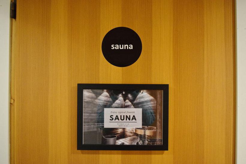 What to do in Rovaniemi in Winter - Finland - Sauna