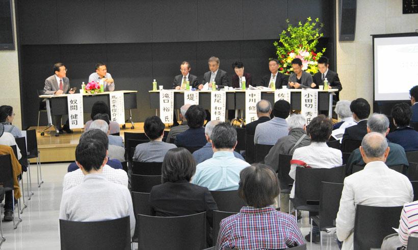古賀市で開催した「まちづくりフォーラム」(2018年4月15日)