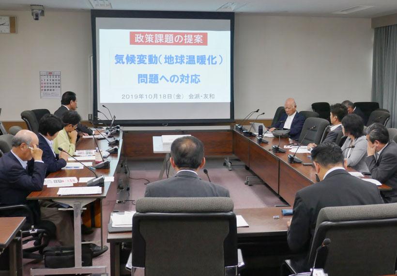 6人の議員、会派代表が8テーマを発表