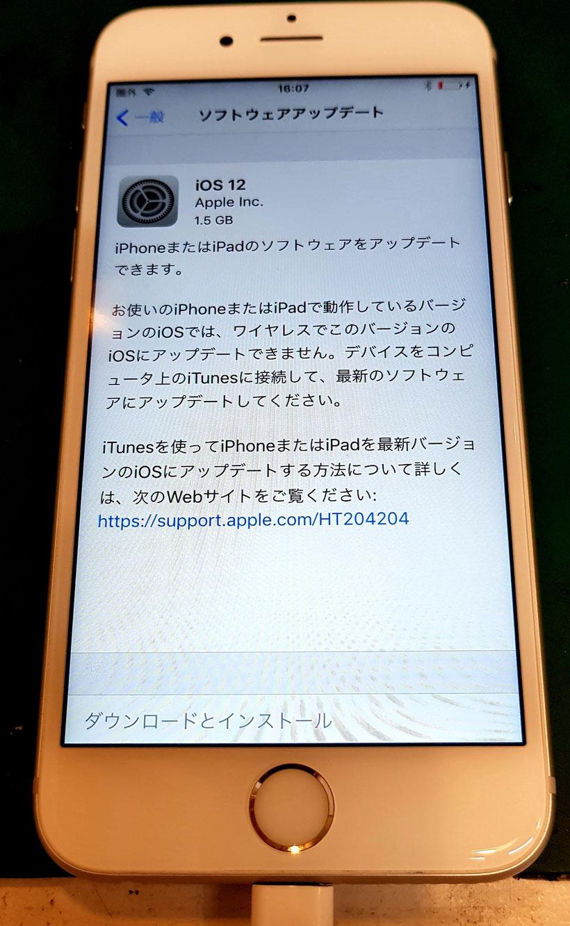 ワイヤレスのwifi経由でIOSがアップデート出来なかったiPhoneをiTunesからアップデートしたiPhone6s