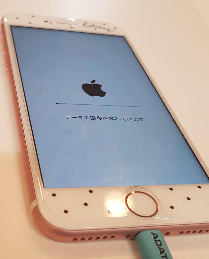 リンゴループから復旧させてデータ回復中のiPhone7