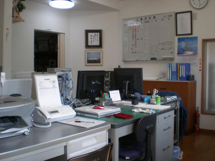 横須賀工場事務所