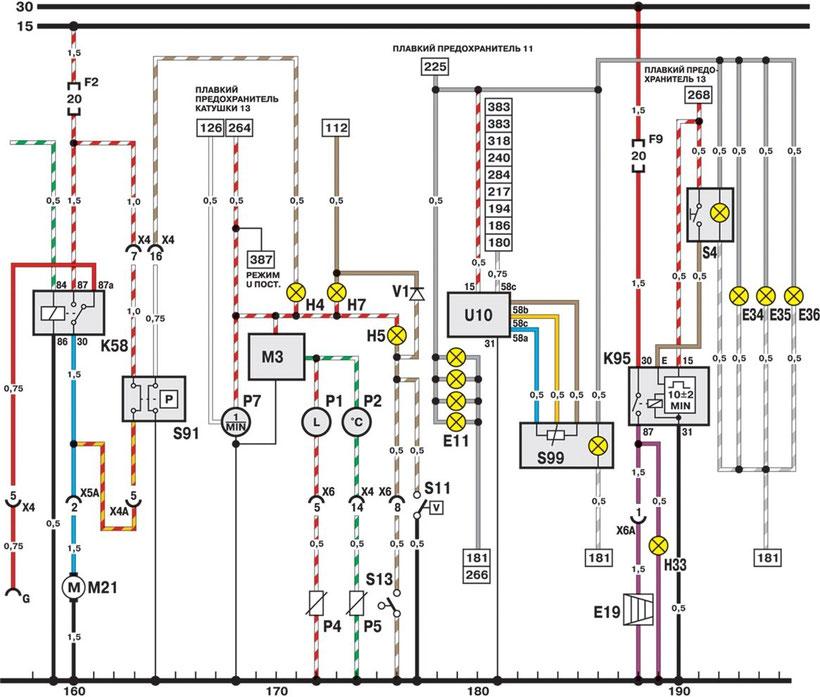 Daewoo Espero Wiring Diagrams