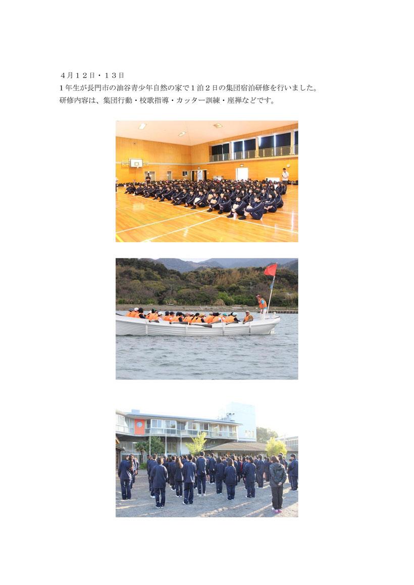 20180413_H30syuuhaku-page-001