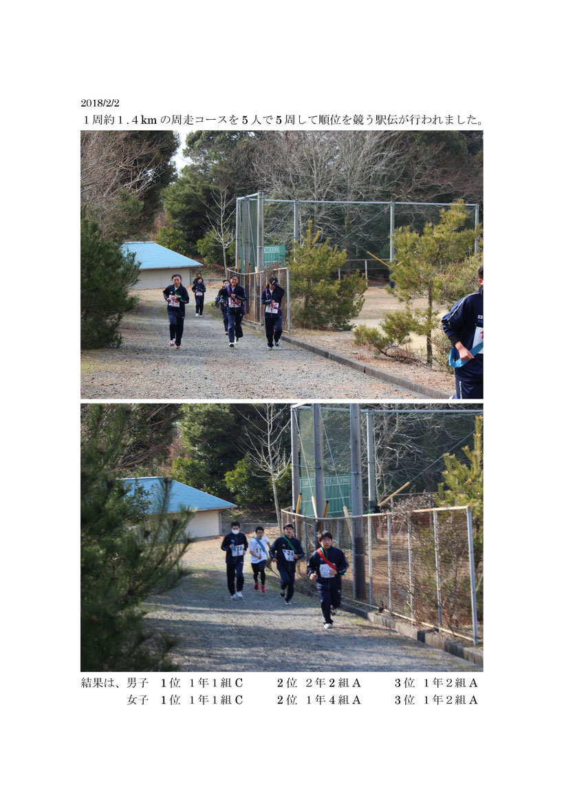 H29syuusou-page-001