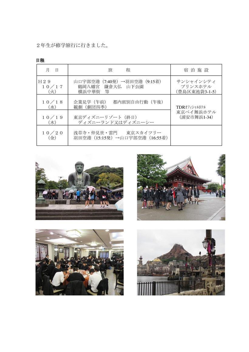 H29syuuryo-page-001