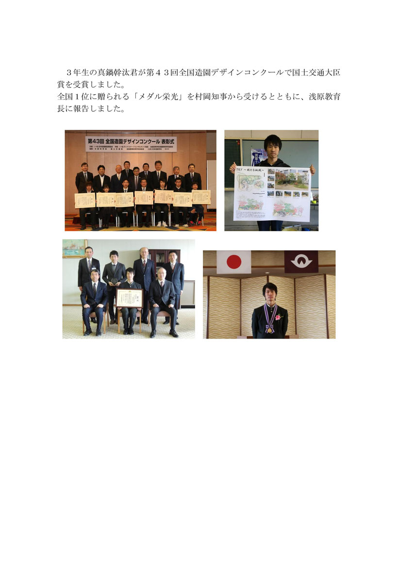 H28eikou-page-001