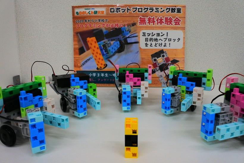 auショップにパークプレイス大分店にてロボット教室無料体験会を開催しまーす!