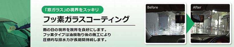 広告www.matsuyama-coating.com/カード全額OK/KeePer正規店0800-815-5453