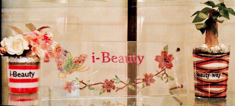 """私、個性、愛、哀、eye ー""""i-Beauty""""とは""""お客様それぞれの美願望をかなえたい""""想いを籠めて,ネーミング致しました"""