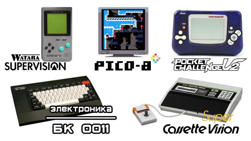 Nouveaux systèmes consoles Recalbox