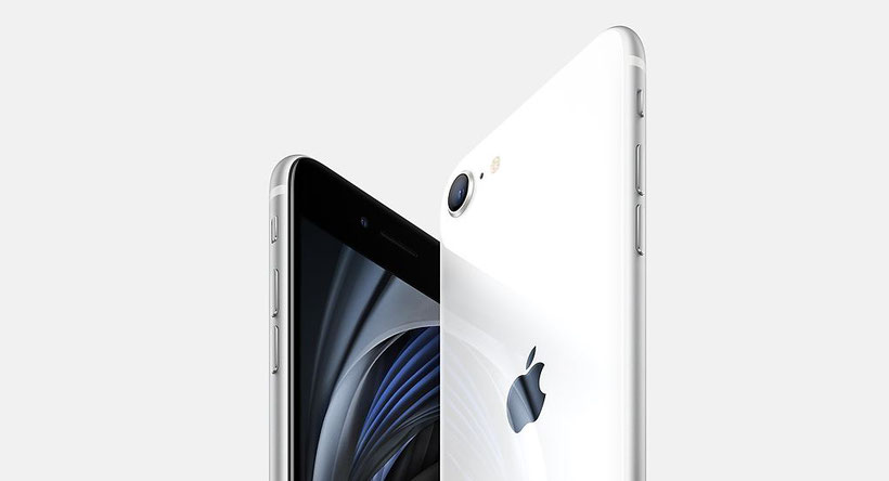 iPhone SE 2020 (3)