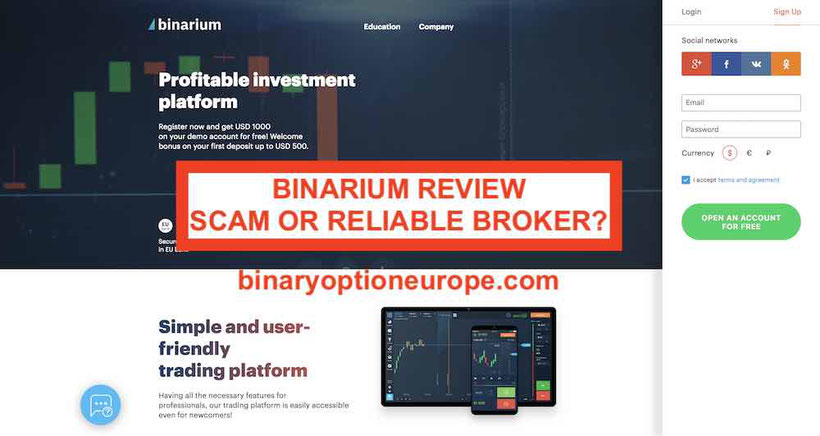 Binarium review bonus: beware scam or reliable binary broker