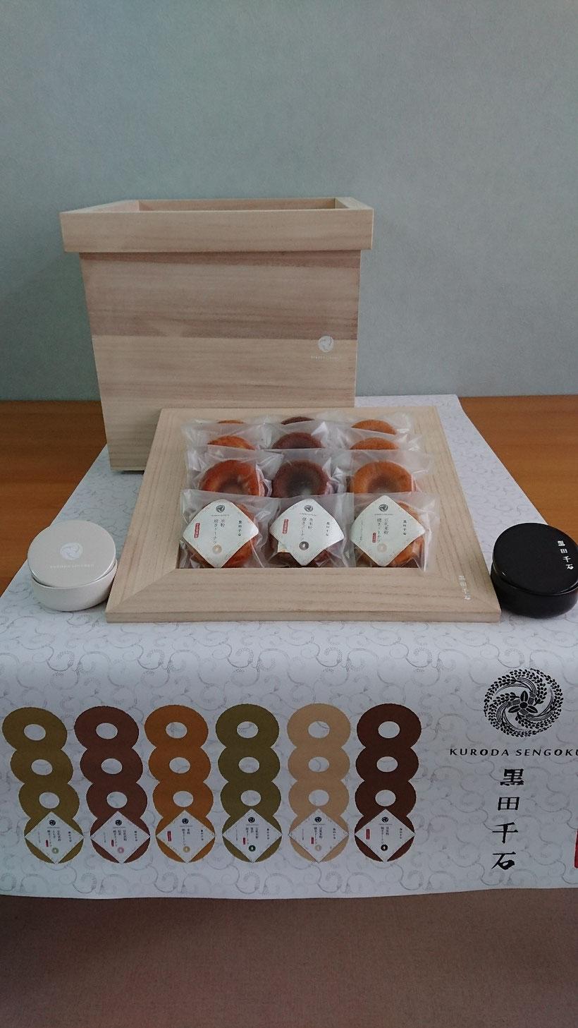 「第19回福岡デザインアワード」入賞受賞。お米の焼菓子ギフトシリーズです。