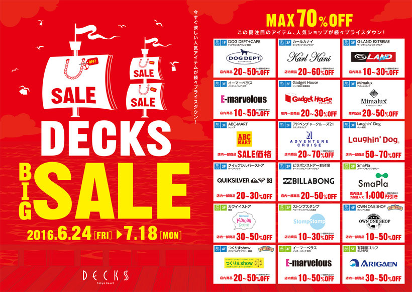 DECKS BIG SALE
