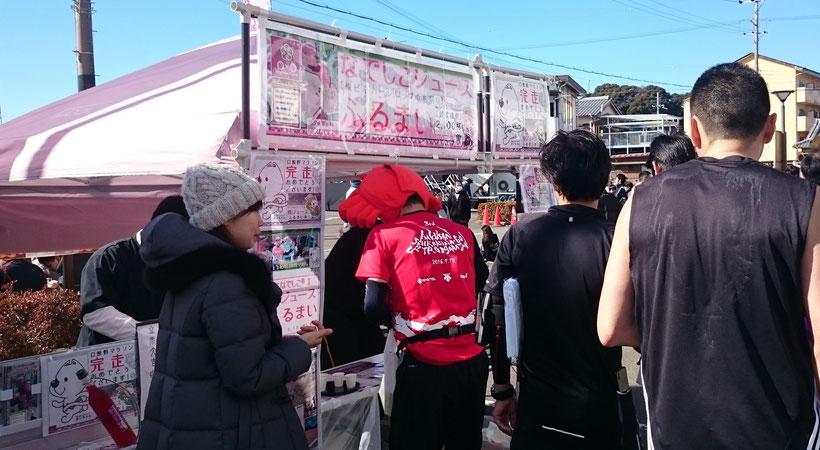 『なでしこジュース【ふるまい】』@口熊野マラソン