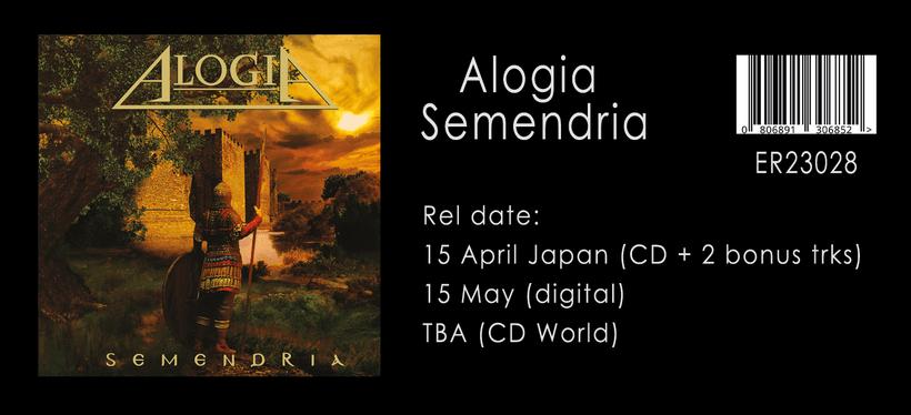 AlogiA , Video, Semendria, Mark Boals, rockers and other animals, new album, Visantia,  Fabio Lione, Eternal Fight,  Tim Ripper Owens