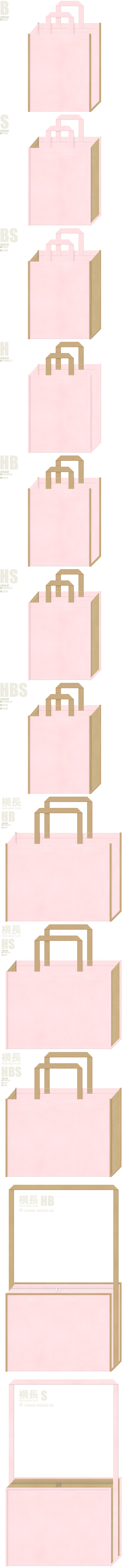 ペットショップ・ペットサロン・ペット用品・ペットフード・アニマルケア・ベアー・小鹿・ぬいぐるみ・手芸・ガーデニング・ガーリーデザインにお奨めの不織布バッグデザイン:桜色とカーキ色の配色7パターン。