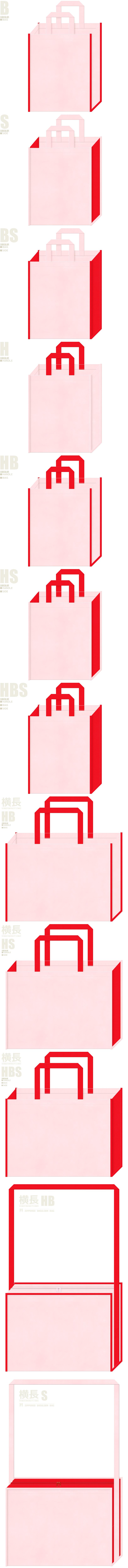 いちご大福・ケーキ・バレンタイン・ひな祭り・カーネーション・ハート・母の日・お正月・和風催事にお奨めの不織布バッグデザイン:桜色と赤色の配色7パターン。