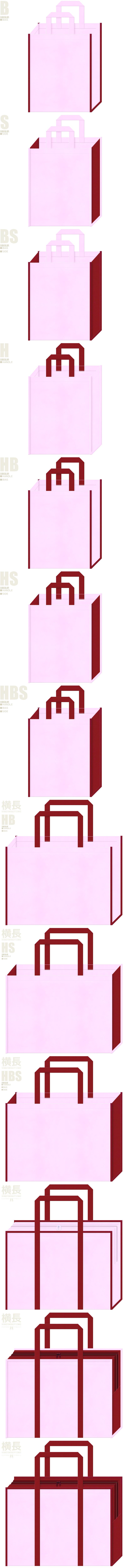 学校・学園・オープンキャンパス・レッスンバッグ・着物・振袖・成人式・ひな祭り・お正月・写真館・和風催事にお奨めの不織布バッグデザイン:パステルピンク色とエンジ色の配色10パターン