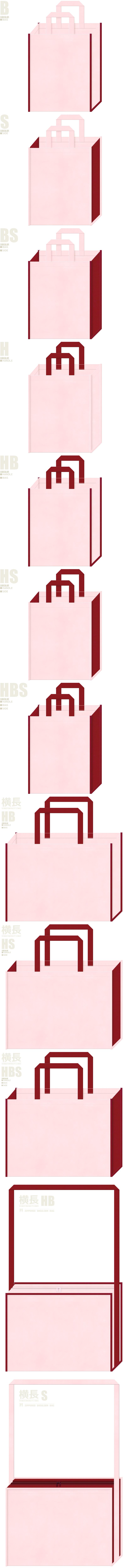 学校・学園・オープンキャンパス・レッスンバッグ・着物・振袖・成人式・ひな祭り・お正月・写真館・和風催事にお奨めの不織布バッグデザイン:桜色とエンジ色の配色7パターン。