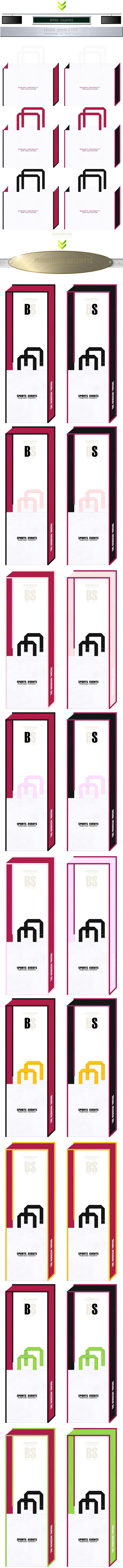 白色と濃いピンク色をメインに使用した、不織布バッグのカラーシミュレーション:オープンキャンパス・スポーツイベントにお奨め