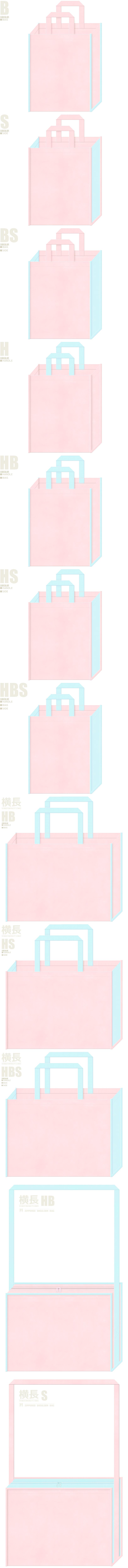 パステルカラー・桜・お花見・ファンシー・プリティ・お姫様・人魚・マカロン・ガーリー・フェミニン・石鹸・入浴剤・バス用品の展示会用バッグにお奨めの不織布バッグデザイン:桜色と水色の配色7パターン。