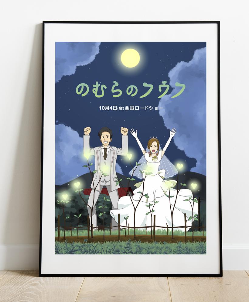 アニメ風ウェルカムボード
