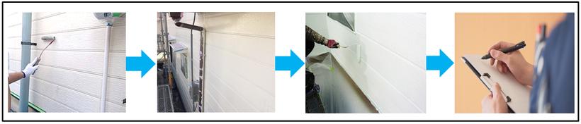 外壁塗装工程②