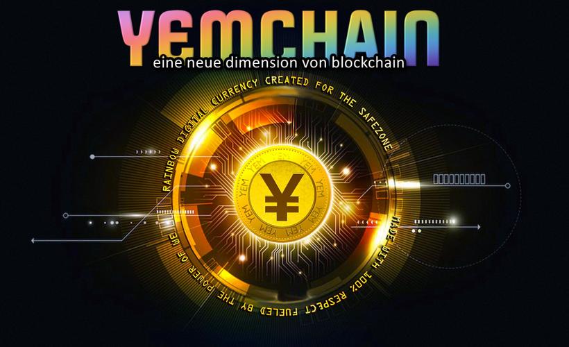 YEMCHAIN - Eine neue Dimension von Blockchain