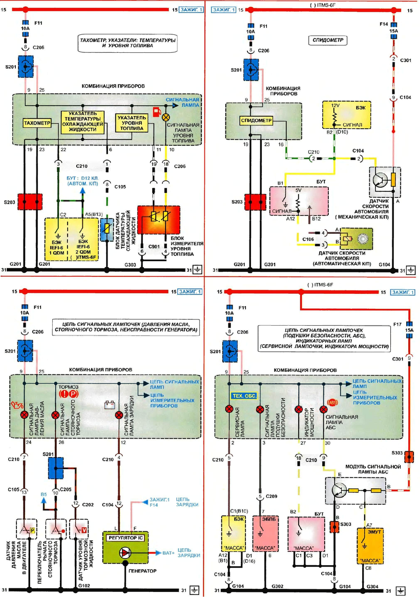 Daewoo Transmission Diagrams - Wiring Schematics on