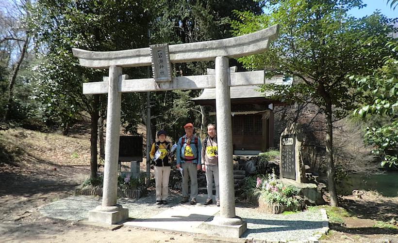一碧湖神社